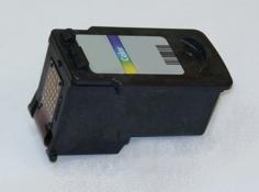 Printwell MP490 kompatibilní kazeta pro CANON - azurová/purpurová/žlutá, 255 stran